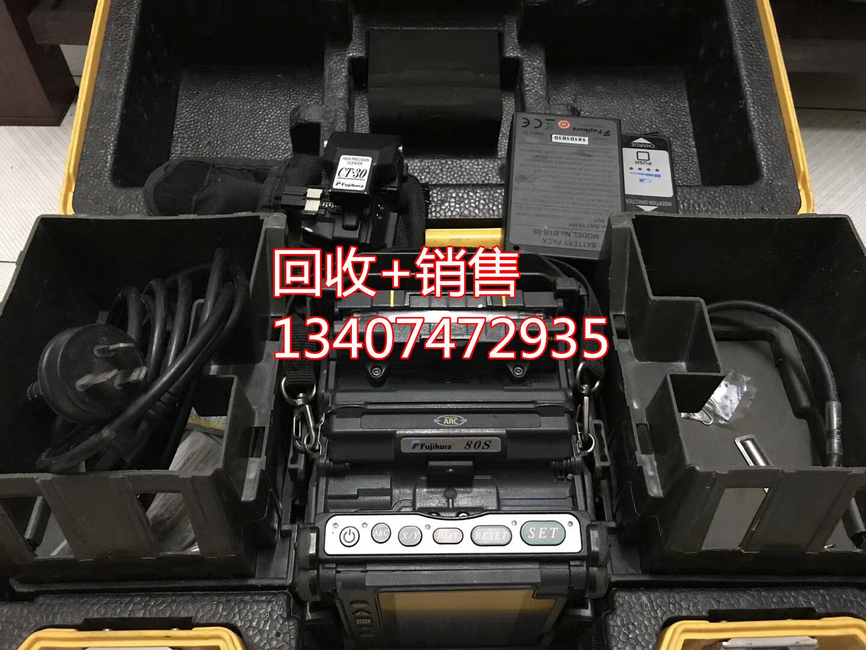 長期回収+販売日本藤倉80S光ファイバー融出迎えFSM-80S溶接繊機