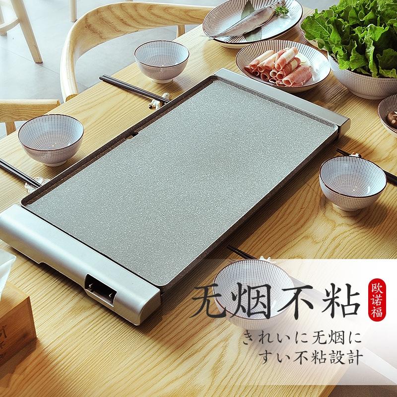 корейский электрическая печь бытовой электрический выпечки теппаньяки бездымный не держаться барбекю печь печь барбекю на гриле коммерческих машина