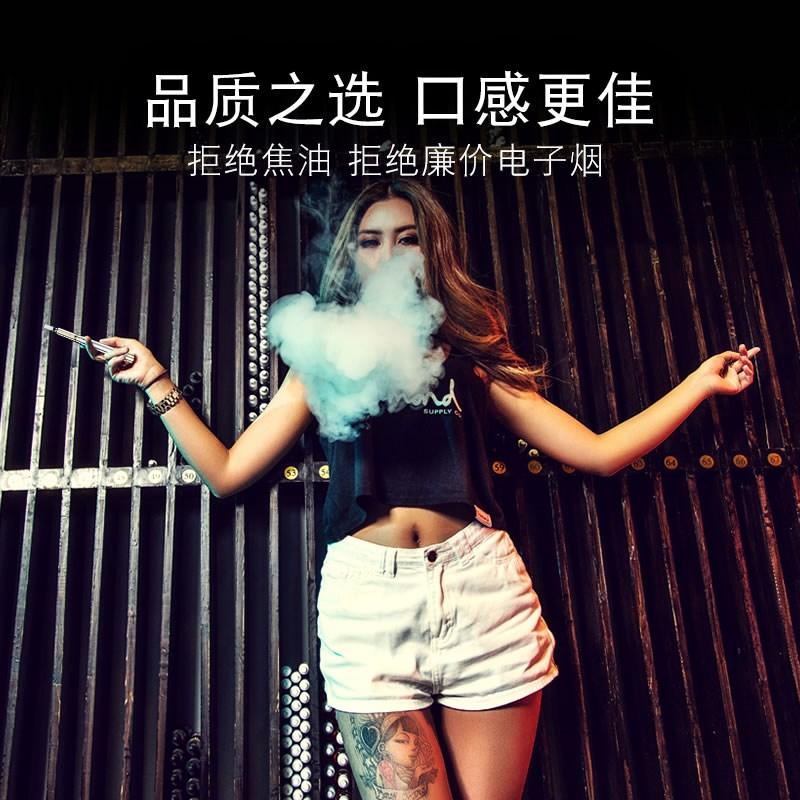 - nowy elektroniczny papieros pary dużych ceramicznych rozpylacz oleju w stosunku do sekund ssania wody do palenia tytoniu.