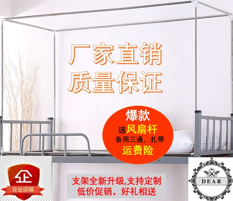 2017 stainless steel rail nets single bedstead frame frame curtain sleep learning account bed support Subu light rust shop