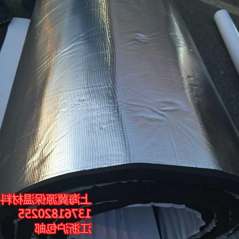 Imported aluminum foil rubber insulation roof insulation film sunshine house hot plate pipe insulation cotton insulation adhesive