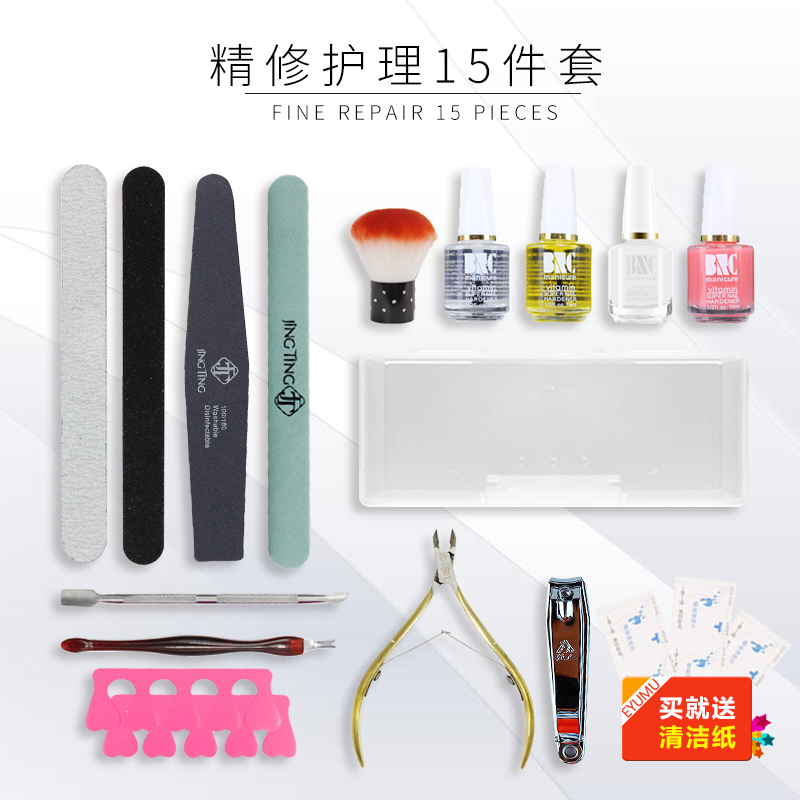 Manicure kit complete beginners nail polish glue accessories do Manicure Nail Care Package