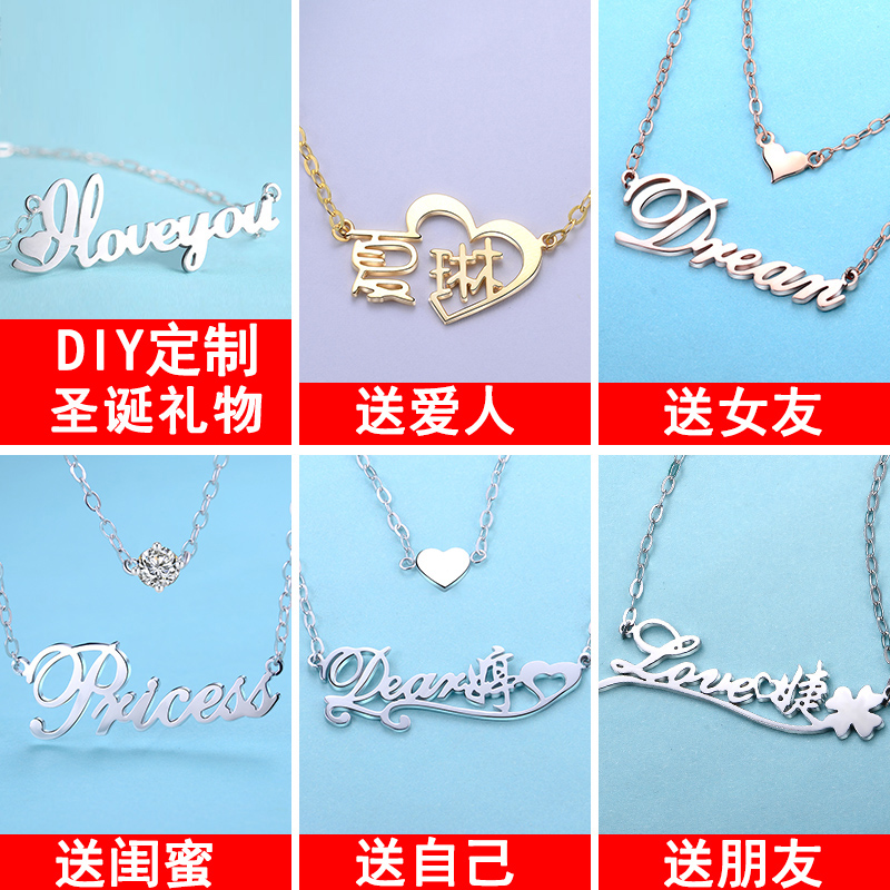 New 925 Sterling Silver boy name necklace custom couple DIY engraved girl pendant personality Necklace seven