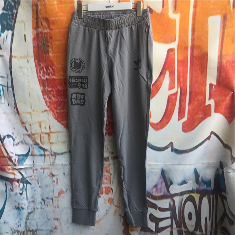 Adidas, pantalones deportivos y de ocio en otoño de 17 pies de Slim el hombre CF5261
