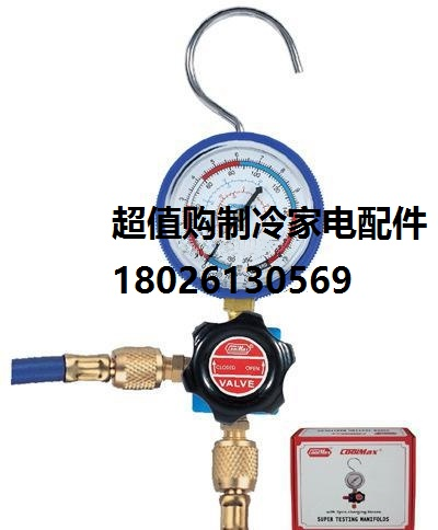 Taïwan ge mei de jauge de pression / de réfrigérant de la tuyauterie de table CM-467G-R12 / R22 la jauge de pression / liquide de table