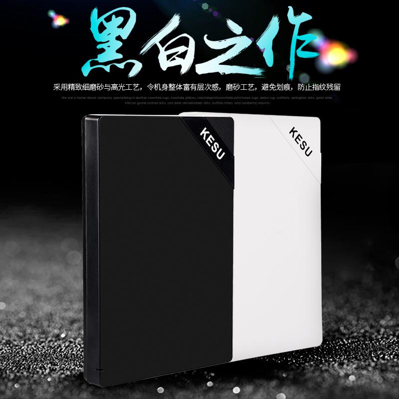 [täglich sonderpreis: Winrich 250g mobile festplatten - hersteller verkaufen drei Jahr 500G/1T festplatte