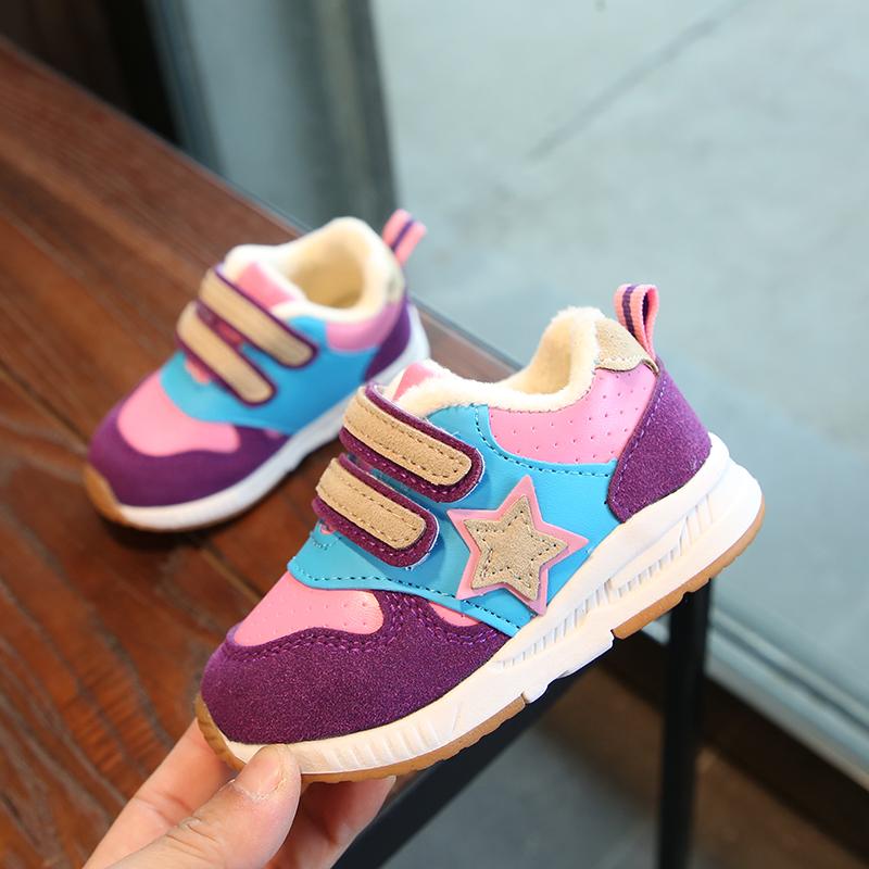 男女童二棉鞋宝宝鞋子加绒保暖秋冬季儿童运动鞋小童冬鞋1-2-3岁5