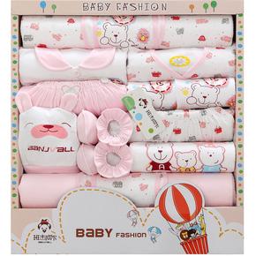 18件套 纯棉 四季款 新生儿衣服 婴幼儿礼盒套装 赠手提袋 包邮