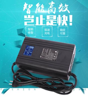 液晶显示大功率充电器三元磷酸铁锂锂电铅酸快递外卖送餐充满断电