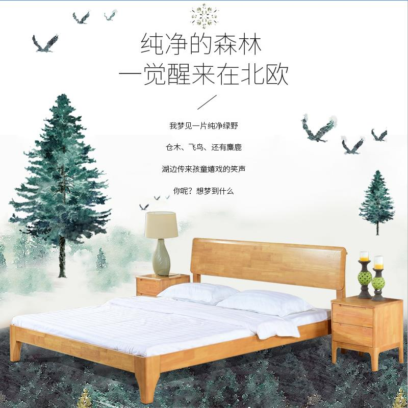 Special Nordic solid wood bed, rubber and wood double bed