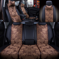 Car seat cushion car summer single Four Seasons General flax car seat cushion cushion car seat cushion four