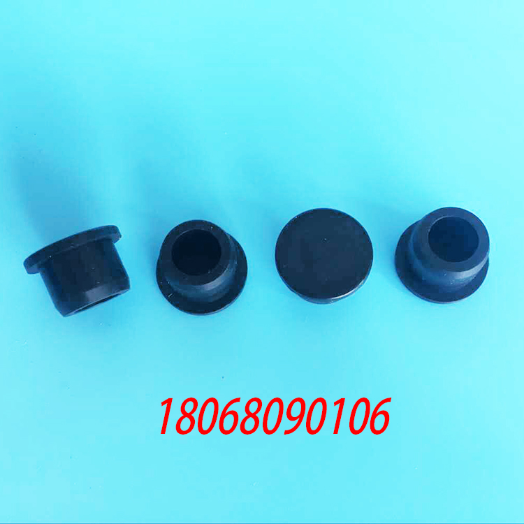 Rubber / silicone rubber plug plug plug type /T rubber plug cap cover with hole 9MM solid bulkhead