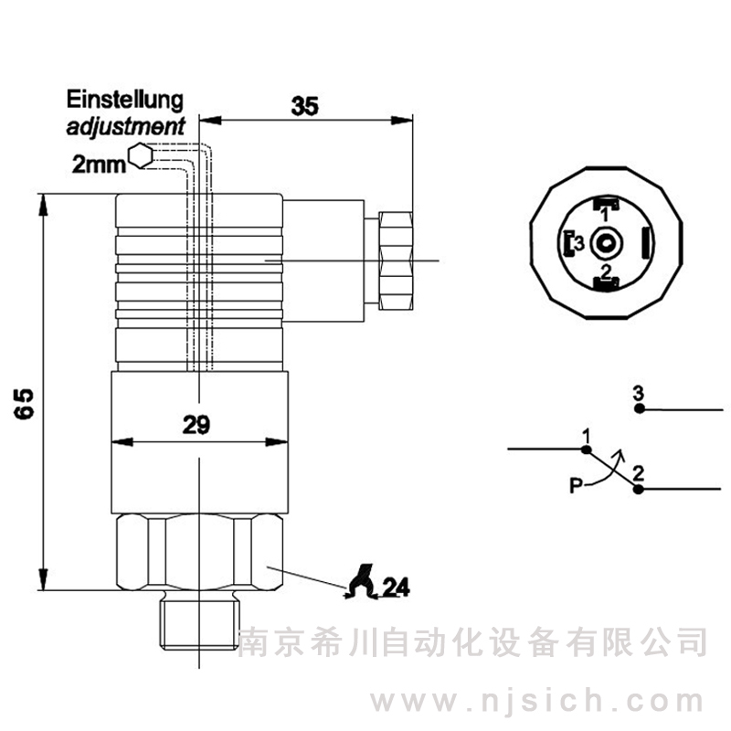 [V4] advantage of supply series of mechanical pressure switch adjustable pressure switch hydraulic pressure switch