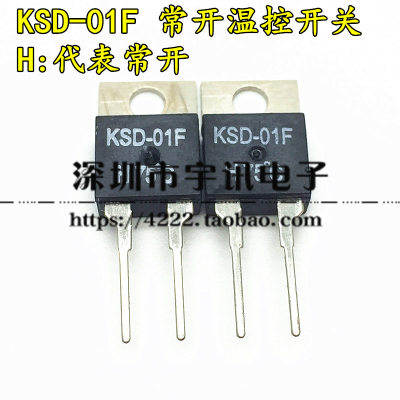 KSD-01FH60| often open H60 temperature control switch to 60 degree automatic closed import chip