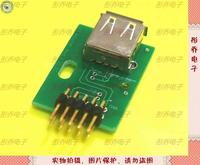 USBA test board test pin wiring circuit board USB test frame base plate test PCB pathway