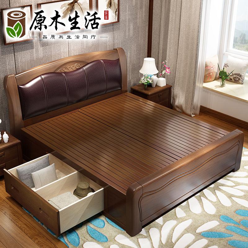 El almacenamiento es el cubo de la cama cama cama doble cubo de color roble muebles de 1,8 m de 1,5