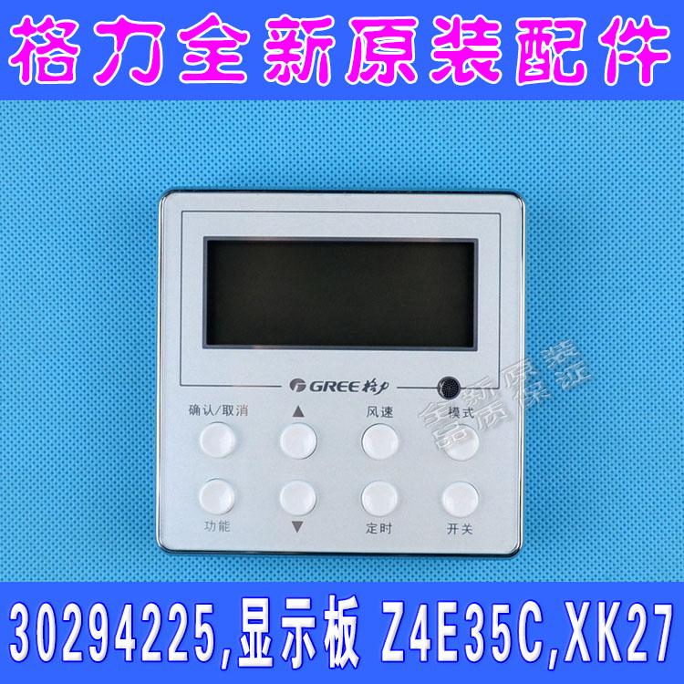 GREE klimaanlage - Maschine Universal fernbedienung XK27 display - Panel 30294225Z4E35C manipulator