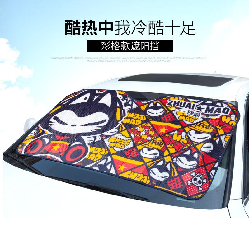 za vozila s poleti sonce aluminijaste folije izolacijske plošče na vozilu pred blok odebeljen vleci mačka ščit sonce in senca iz risanke.