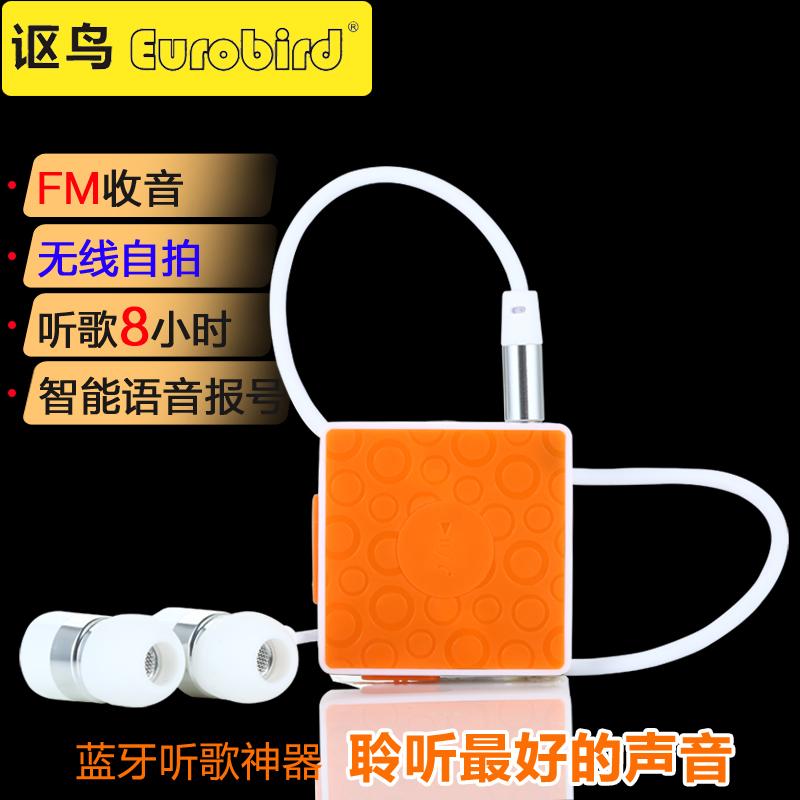 讴鸟领夹式FM收音机4.1无线立体声蓝牙耳机4.0双耳超长待机通用型