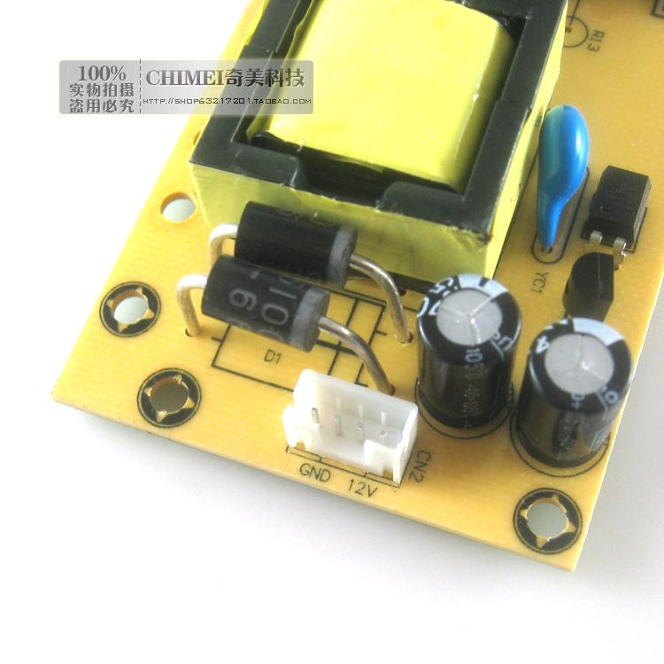 [ny] ytterst små tunna plattor ledde tv - allmänna 12V3A 14-26 tum för inbyggd strömförsörjning