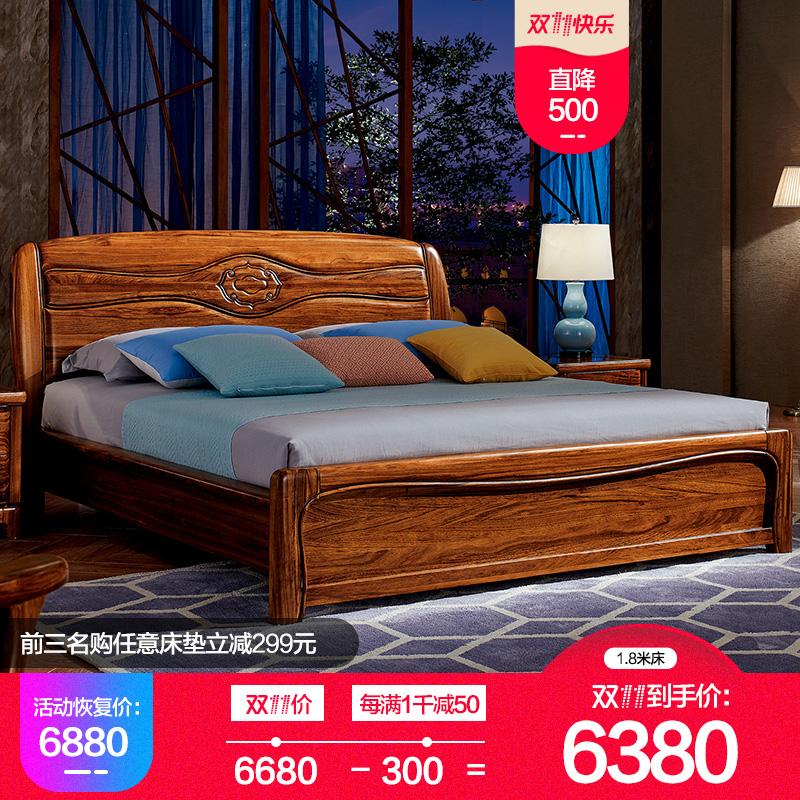 Chinese modern minimalist Wujin wooden double bed Zhuwo Nordic 1.5/1.8 meters marriage bed wood furniture HW