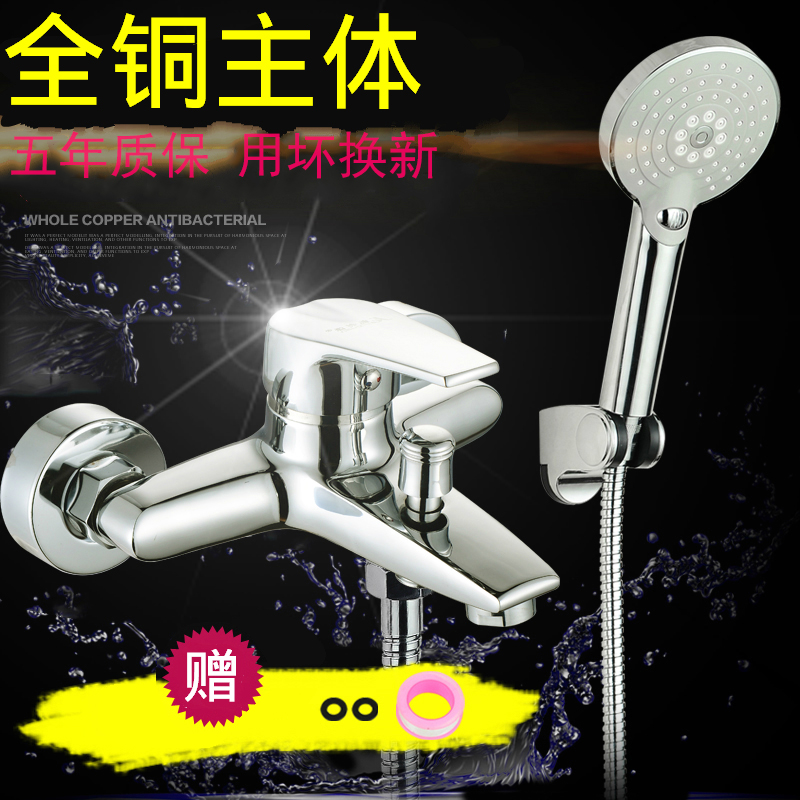 Copper bathtub faucet bathroom shower faucet flush shower faucet switch triple mixing valve