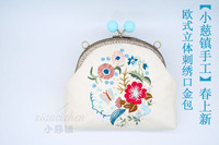 European style stereo embroidery purse Xiekua package \ \ \ purse embroidery materials package \DIY manual material package