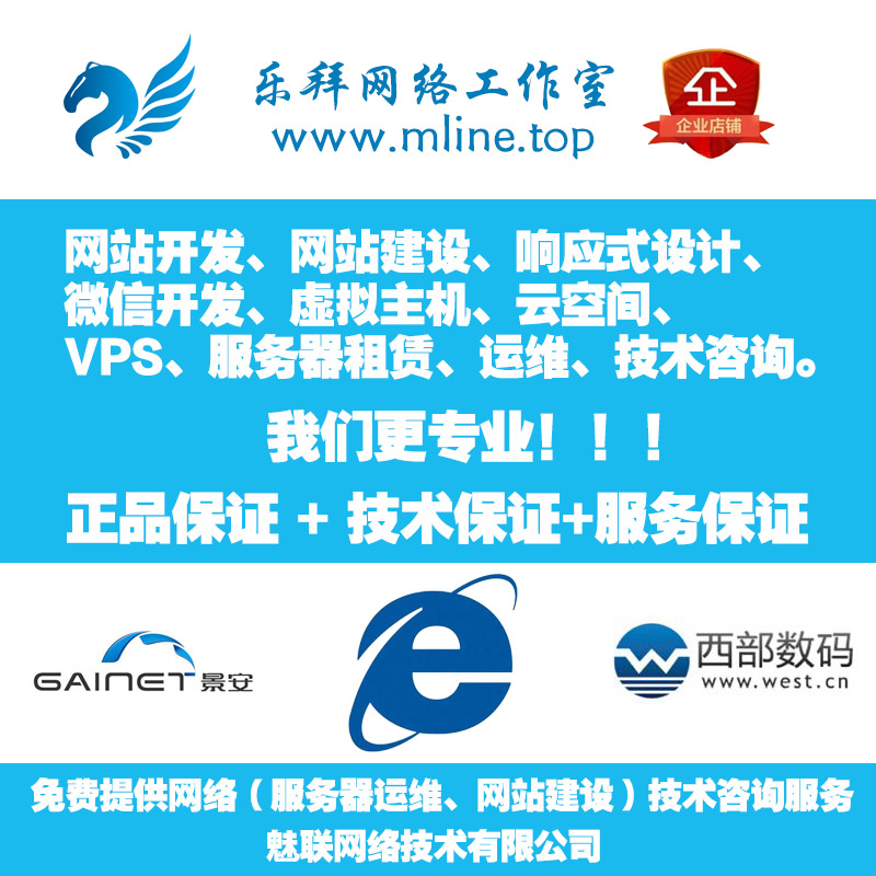 Jingan network domestic free record cloud virtual host stable high-speed multi-line space server throughout the year