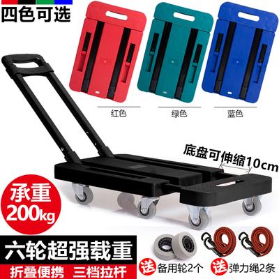静音可折叠小拖车搬运手推平板车拉货手拉车家用便携捷行李小推车
