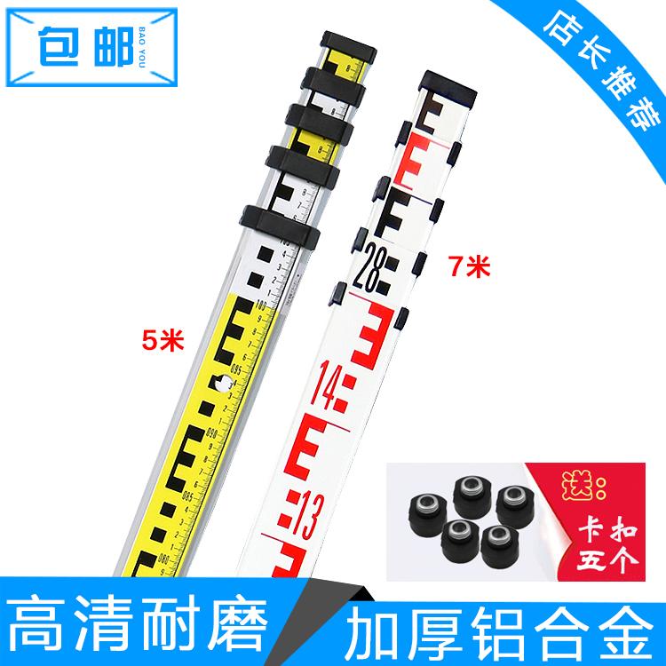 เจ้าของร้านแนะนำเครื่องมือวัดระดับเครื่องมือวัดระดับความละเอียดสูงหอเท้า 3 เมตร 5 เมตรและหนา 7 หอเท้าคู่หน้าสามารถปรับขนาด