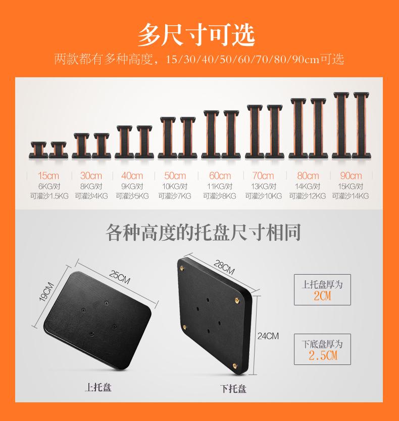 ランディングのスピーカーの本棚の箱のデスクトップの台座が振動するデスクトップの木質の木質の木質の木質の木質に対して