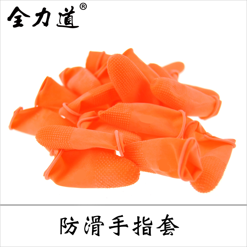 Orange finger cots disposable latex rubber wear thick labor industrial anti-static polished by finger