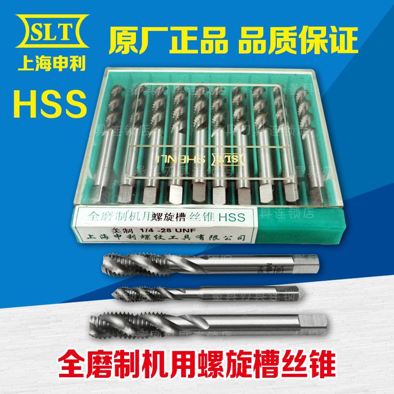 Authentic Shanghai e SLT) spiral tap 12-24UNC12-28UNFHSS UMA Pena de Dez
