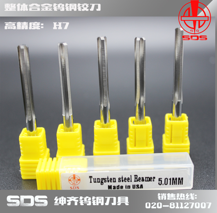 5.165.175.185.195.2mm reamer with high precision H7 solid carbide tungsten steel machine