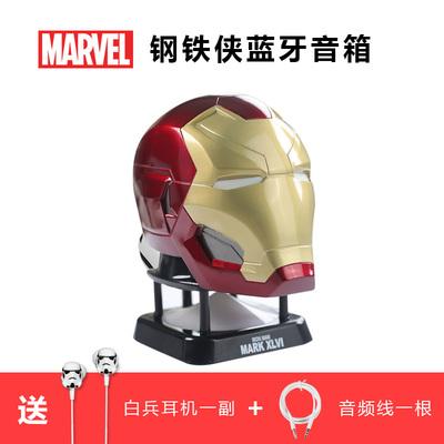 Mini Speaker Hong Kong CAMINO Iron Man Mark46 Speaker Mini Marvel Genuine Wireless Stereo MK46