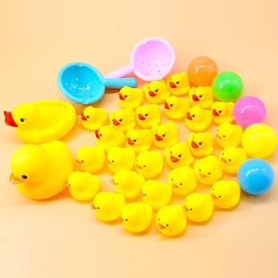 小黄鸭婴儿玩具儿童游泳洗澡鸭子宝宝戏水小鸭子捏捏叫男孩女孩