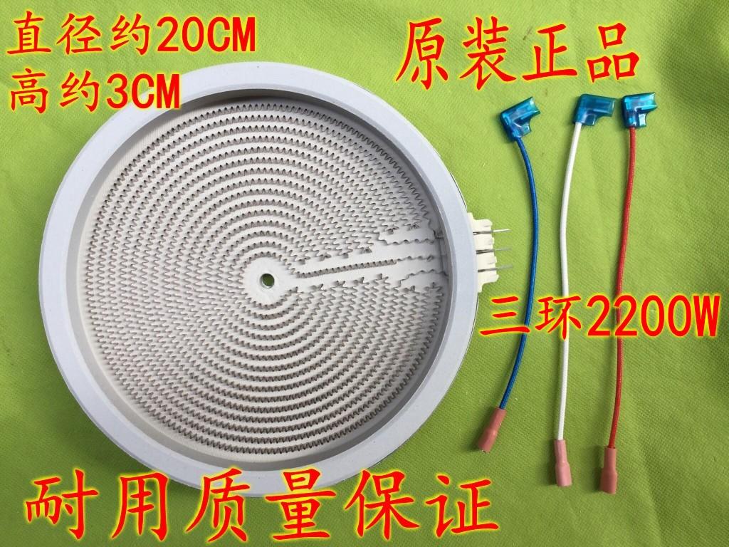 Der plug - in - Drei - ofen - Teller im Kern heizwendel mikrowellenherd - zubehör - fieber