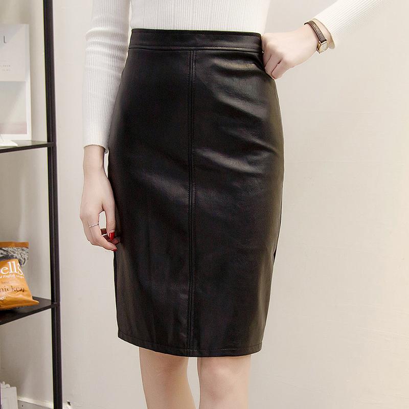 秋冬季新款韩版PU皮裙修身后开叉半身裙百搭包臀裙中长款一步裙女