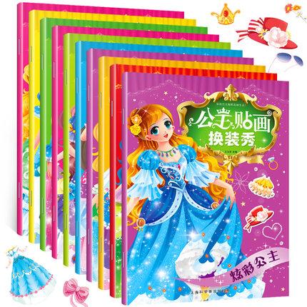 公主换装贴纸女童儿童芭比迪士尼衣服童话故事女孩趣味粘贴贴画书
