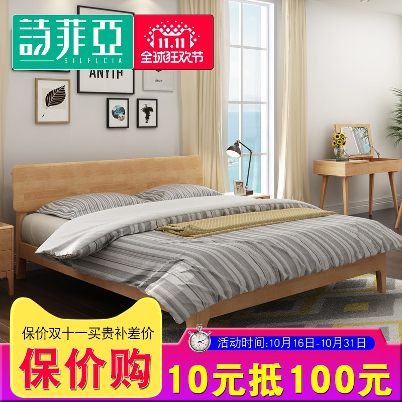 Nordic all solid wood bed master bedroom, 1.8 meters double bed, modern simple small family, high box store 1.5m single bed