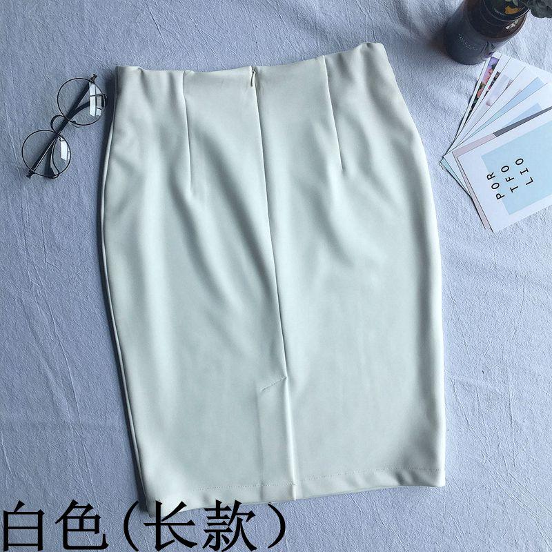 白色长款(安全裤内衬)