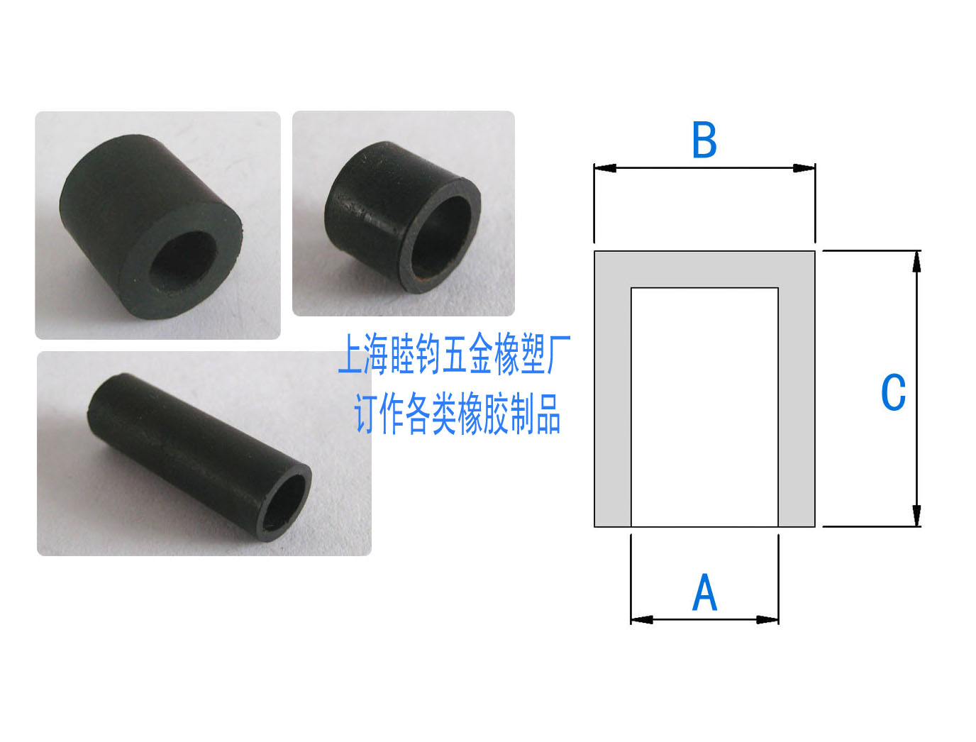 High temperature resistant NBR silicone oil resistant rubber sleeve cap, outer thread protection sleeve, cap, jacket, plug
