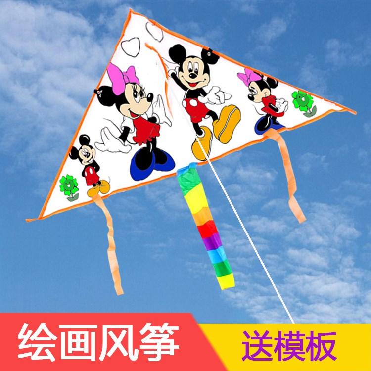 diy自制空白手工风筝涂色儿童绘画幼儿园手绘手工填色材料包易飞