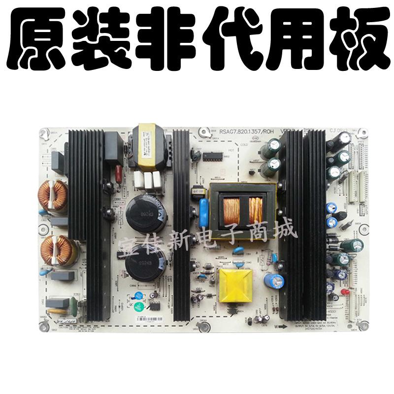 Hisense TLM55V89PKV LCD TV RSAG7.820.2100/ROHVER.D oorspronkelijke energiebron.