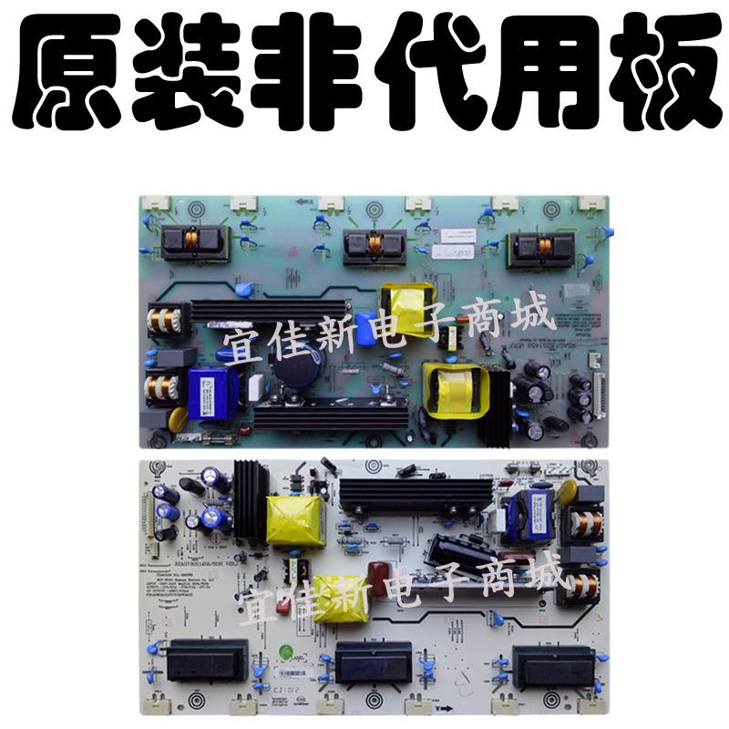 هايسنس TLM32V68XTLM32E58 تلفزيون شاشات الكريستال السائل لوحة الدوائر لوحات الطاقة RSAG7.820.1459 معصوب