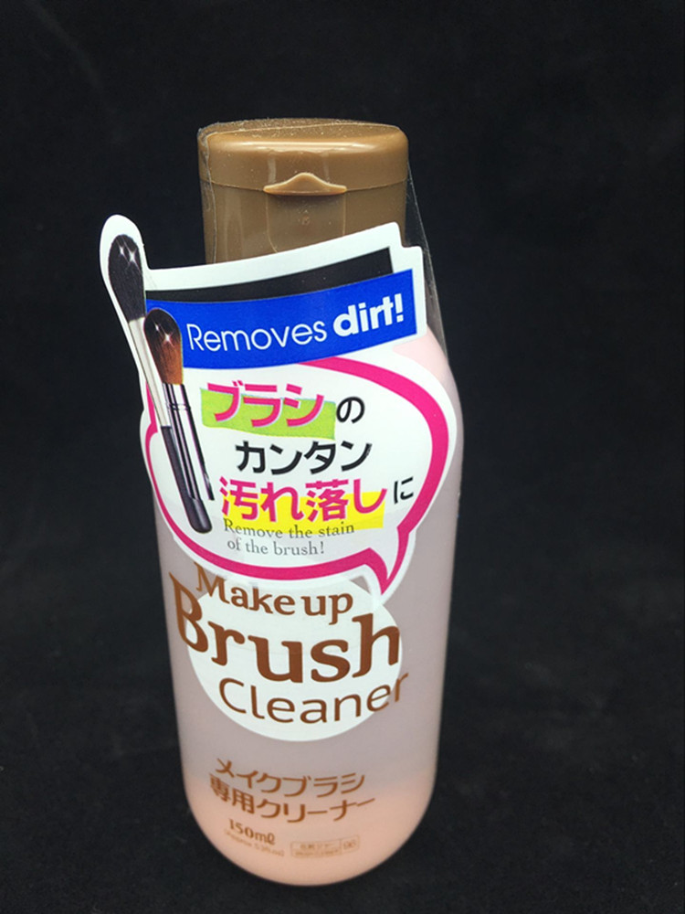 A large wholesale Japan DAISO makeup brush paint brush cleaning agent cleaning liquid puff cleaning liquid 150ml