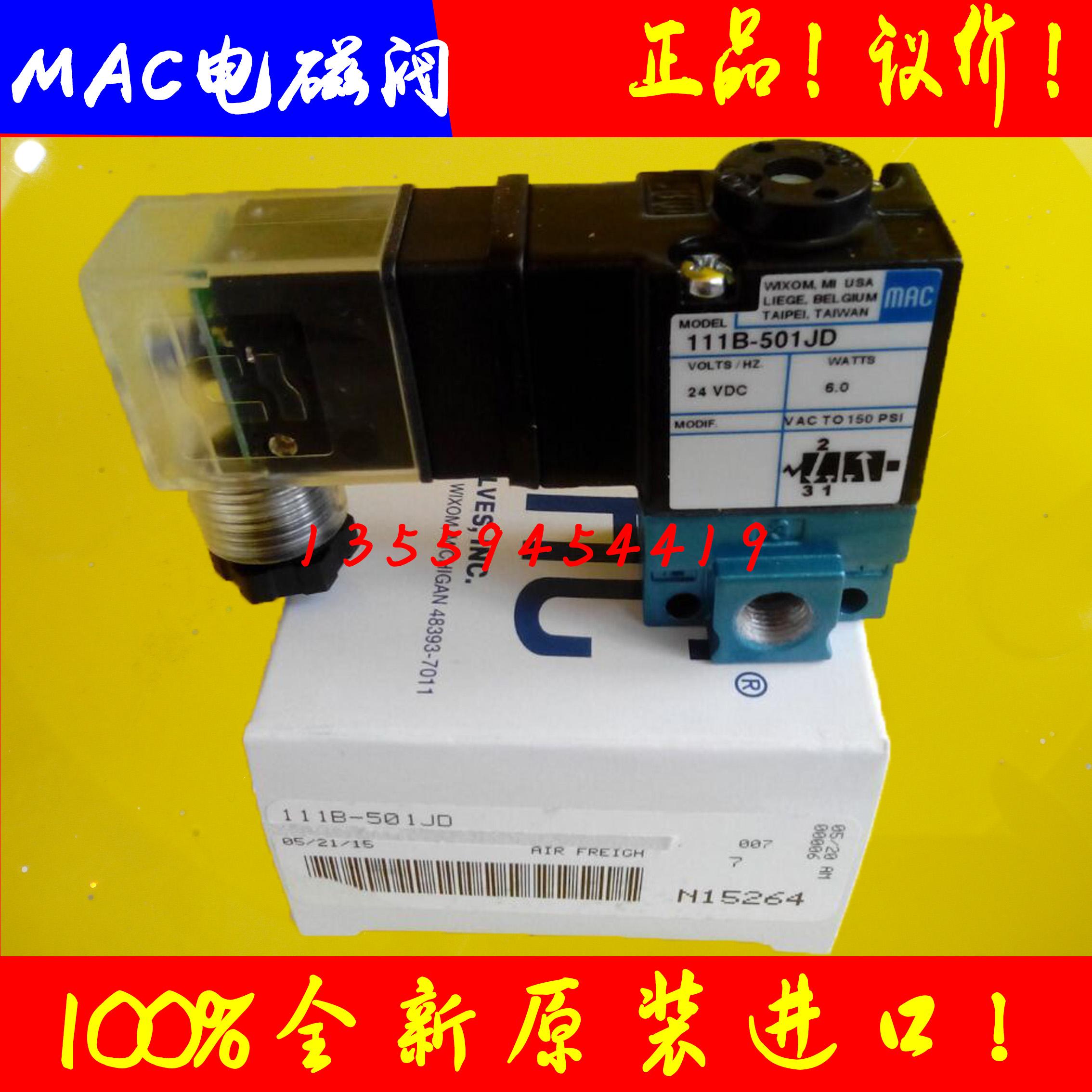 100% solenoidi ventiil, tegi ameerika mac 111B-501JD karistus kümme läbirääkimiste kohta, et pakett posti