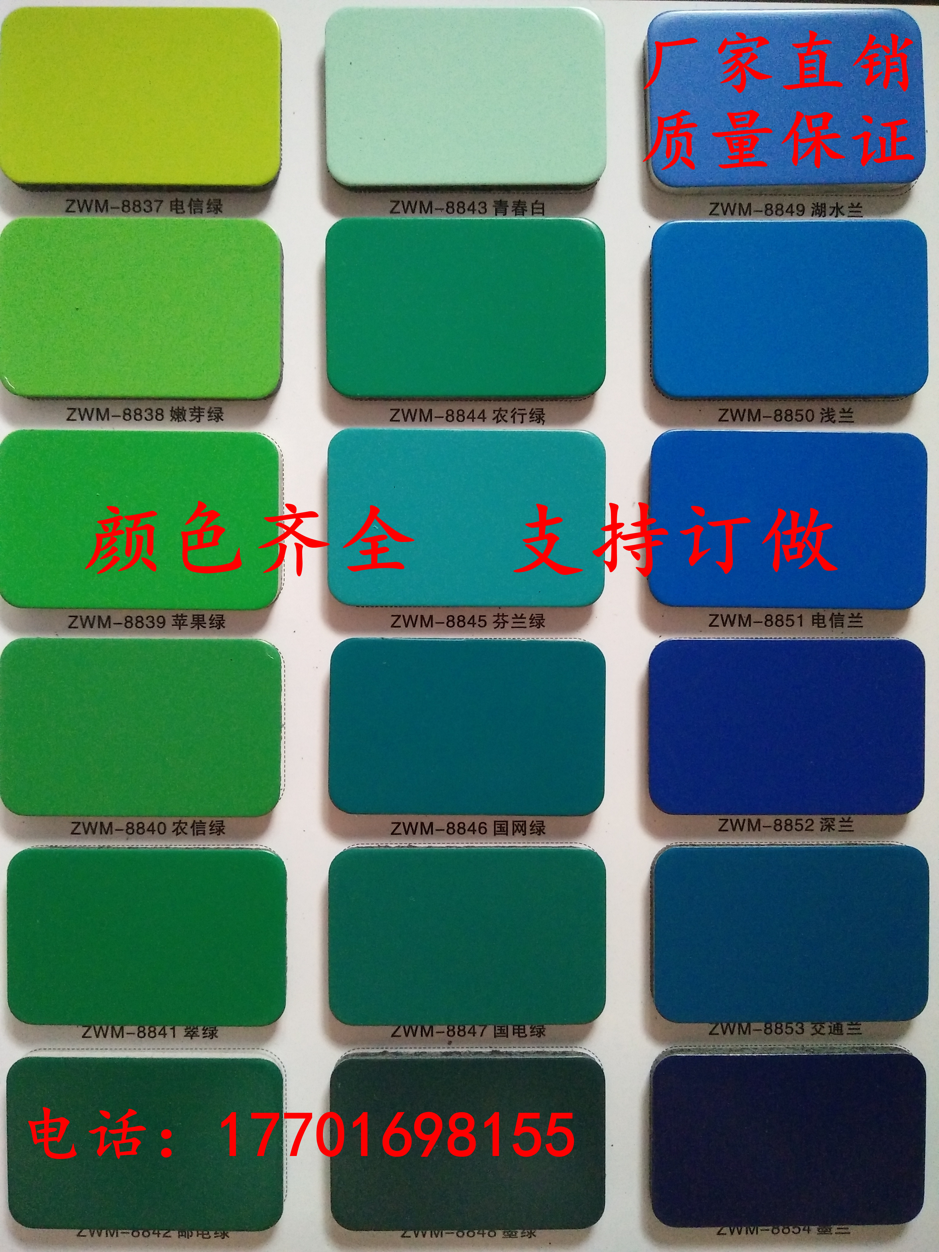 Shanghai auspicious 4mm35 wire wall advertising signs background door hanging aluminum plate plate factory direct sales