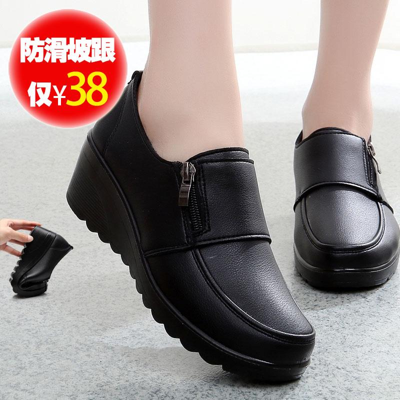 坡跟妈妈单鞋春秋 职业工作鞋全黑中跟皮鞋 中年软皮软底女鞋热销