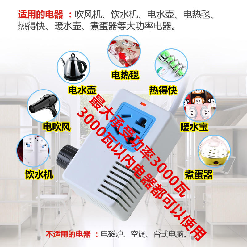 Prise d'insertion de convertisseur Multi - Chambre d'étudiant de sous - traitance de prise de ligne de bits en dortoir intelligent de la douille